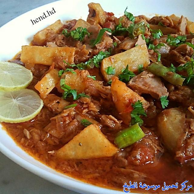 طريقة عمل حمسة التونه لذيذة من وصفات الحمسات اللذيذه للريوق وللفطور وللعشاء-homemade arabic breakfast ideas food recipes