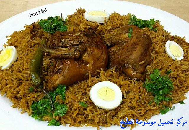 http://www.encyclopediacooking.com/upload_recipes_online/uploads/images_easy-cooking-dishes-arabic-food-recipes-in-arabic-%D8%B5%D9%88%D8%B1%D8%A9-%D8%B9%D9%85%D9%84-%D8%B1%D8%B2-%D8%A8%D9%86%D9%8A-%D8%A8%D8%A7%D9%84%D8%AF%D8%AC%D8%A7%D8%AC.jpg