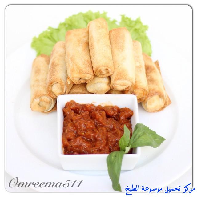 http://www.encyclopediacooking.com/upload_recipes_online/uploads/images_easy-cooking-dishes-arabic-food-recipes-in-arabic-%D8%B5%D9%88%D8%B1%D8%A9-%D8%B9%D9%85%D9%84-%D8%B3%D8%A8%D8%B1%D9%86%D8%AC-%D8%B1%D9%88%D9%84-%D8%A7%D9%84%D8%A7%D8%AC%D8%A8%D8%A7%D9%86.jpg