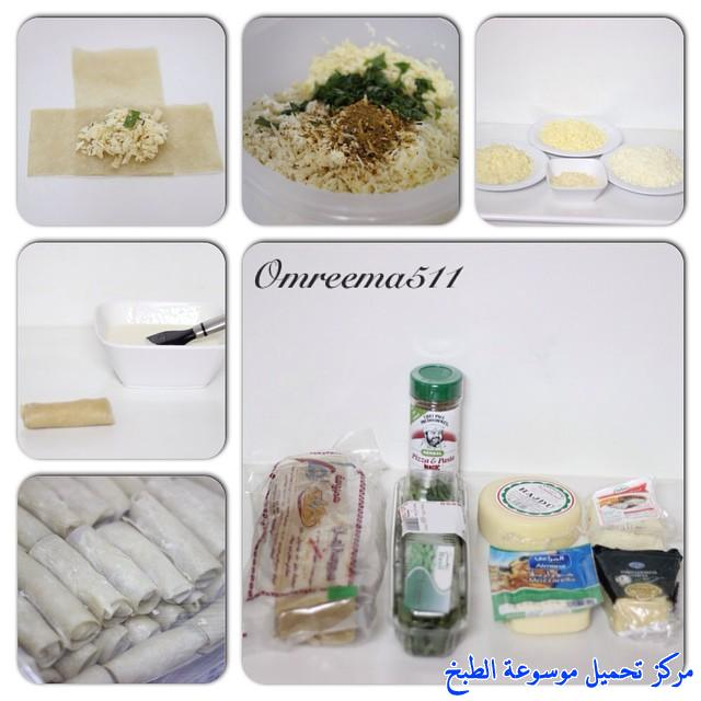 http://www.encyclopediacooking.com/upload_recipes_online/uploads/images_easy-cooking-dishes-arabic-food-recipes-in-arabic-%D8%B5%D9%88%D8%B1%D8%A9-%D8%B9%D9%85%D9%84-%D8%B3%D8%A8%D8%B1%D9%86%D8%AC-%D8%B1%D9%88%D9%84-%D8%A7%D9%84%D8%A7%D8%AC%D8%A8%D8%A7%D9%862.jpg