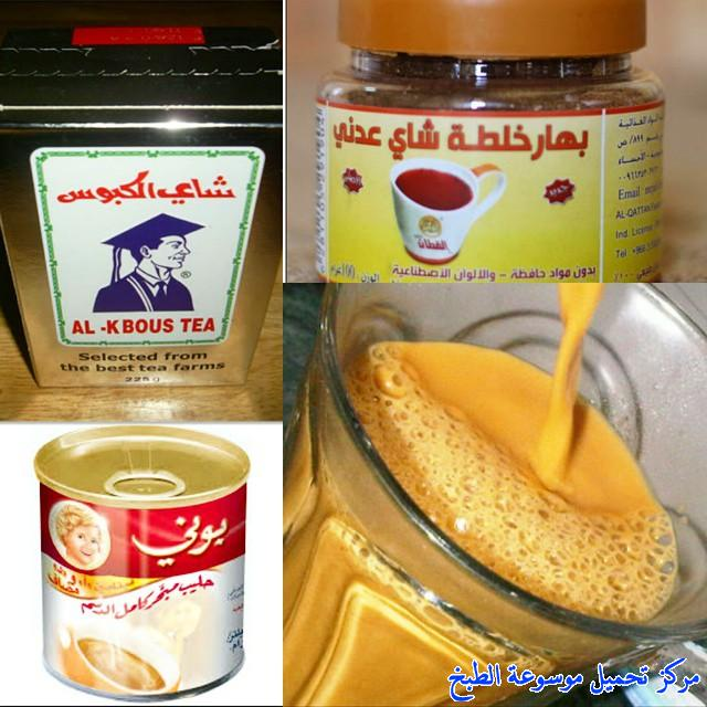 http://www.encyclopediacooking.com/upload_recipes_online/uploads/images_easy-cooking-dishes-arabic-food-recipes-in-arabic-%D8%B5%D9%88%D8%B1%D8%A9-%D8%B9%D9%85%D9%84-%D8%B4%D8%A7%D9%8A-%D8%AD%D9%84%D9%8A%D8%A8-%D8%B9%D8%AF%D9%86%D9%8A.jpg