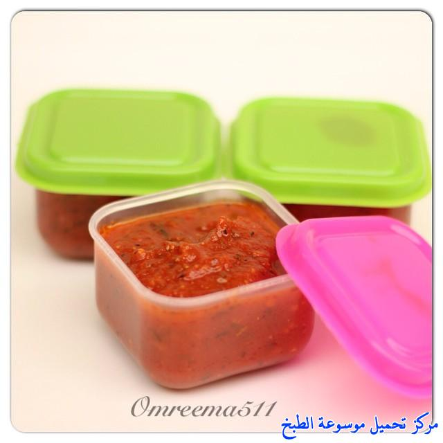 http://www.encyclopediacooking.com/upload_recipes_online/uploads/images_easy-cooking-dishes-arabic-food-recipes-in-arabic-%D8%B5%D9%88%D8%B1%D8%A9-%D8%B9%D9%85%D9%84-%D8%B5%D9%88%D8%B5-%D8%A7%D9%84%D8%A8%D9%8A%D8%AA%D8%B2%D8%A7-%D8%A7%D9%84%D9%85%D9%86%D8%B2%D9%84%D9%8A.jpg