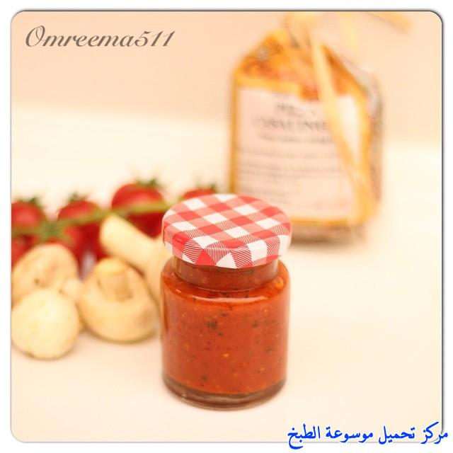 http://www.encyclopediacooking.com/upload_recipes_online/uploads/images_easy-cooking-dishes-arabic-food-recipes-in-arabic-%D8%B5%D9%88%D8%B1%D8%A9-%D8%B9%D9%85%D9%84-%D8%B5%D9%88%D8%B5-%D8%A7%D9%84%D8%A8%D9%8A%D8%AA%D8%B2%D8%A7-%D8%A7%D9%84%D9%85%D9%86%D8%B2%D9%84%D9%8A3.jpg