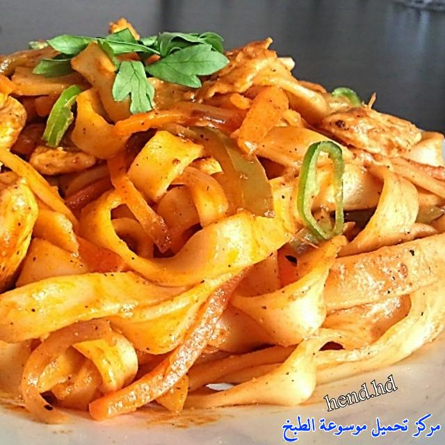 http://www.encyclopediacooking.com/upload_recipes_online/uploads/images_easy-cooking-dishes-arabic-food-recipes-in-arabic-%D8%B5%D9%88%D8%B1%D8%A9-%D8%B9%D9%85%D9%84-%D9%81%D9%88%D8%AA%D8%B4%D9%8A%D9%86%D9%8A-%D8%A8%D8%A7%D9%84%D8%AF%D8%AC%D8%A7%D8%AC.jpg