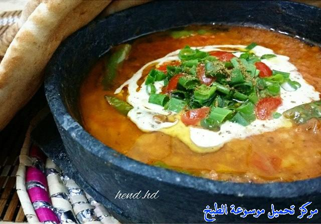 http://www.encyclopediacooking.com/upload_recipes_online/uploads/images_easy-cooking-dishes-arabic-food-recipes-in-arabic-%D8%B5%D9%88%D8%B1%D8%A9-%D8%B9%D9%85%D9%84-%D9%81%D9%88%D9%84-%D8%A7%D9%84%D8%AD%D8%AC%D8%B1-%D8%A8%D8%A7%D9%84%D8%B7%D8%B1%D9%8A%D9%82%D8%A9-%D8%A7%D9%84%D9%8A%D9%85%D9%86%D9%8A%D8%A9.jpg