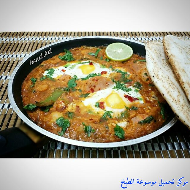 http://www.encyclopediacooking.com/upload_recipes_online/uploads/images_easy-cooking-dishes-arabic-food-recipes-in-arabic-%D8%B5%D9%88%D8%B1%D8%A9-%D8%B9%D9%85%D9%84-%D9%81%D9%88%D9%84-%D8%A8%D8%A7%D9%84%D8%A8%D9%8A%D8%B6-%D9%88%D8%A7%D9%84%D9%85%D8%B1%D8%AA%D8%AF%D9%8A%D9%84%D8%A7.jpg