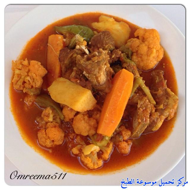 http://www.encyclopediacooking.com/upload_recipes_online/uploads/images_easy-cooking-dishes-arabic-food-recipes-in-arabic-%D8%B5%D9%88%D8%B1%D8%A9-%D8%B9%D9%85%D9%84-%D9%85%D8%B1%D9%82-%D8%AE%D8%B6%D8%A7%D8%B1-%D8%A8%D8%A7%D9%84%D9%84%D8%AD%D9%85.jpg