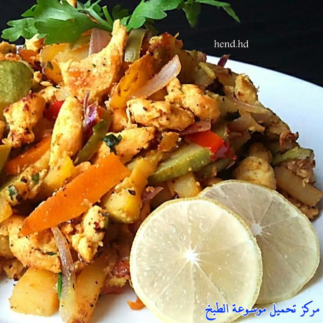 http://www.encyclopediacooking.com/upload_recipes_online/uploads/images_easy-cooking-dishes-arabic-food-recipes-in-arabic-%D8%B5%D9%88%D8%B1%D8%A9-%D8%B9%D9%85%D9%84-%D9%85%D9%82%D9%84%D9%82%D9%84-%D8%AF%D8%AC%D8%A7%D8%AC-%D8%A8%D8%A7%D9%84%D8%AE%D8%B6%D8%A7%D8%B1.jpg