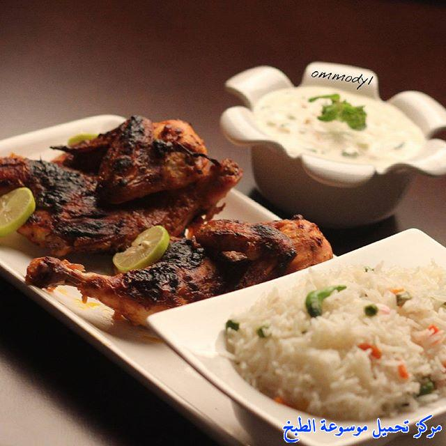http://www.encyclopediacooking.com/upload_recipes_online/uploads/images_easy-cooking-dishes-arabic-food-recipes-in-arabic-2%D8%B5%D9%88%D8%B1%D8%A9-%D8%B9%D9%85%D9%84-%D8%AF%D8%AC%D8%A7%D8%AC-%D9%85%D8%AD%D9%85%D8%B1-%D9%81%D9%8A-%D8%A7%D9%84%D9%81%D8%B1%D9%86.jpg