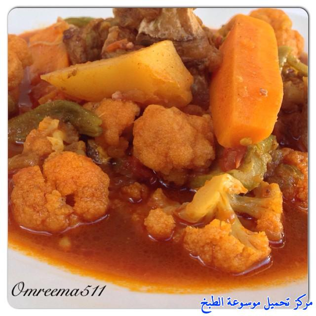 http://www.encyclopediacooking.com/upload_recipes_online/uploads/images_easy-cooking-dishes-arabic-food-recipes-in-arabic-3%D8%B5%D9%88%D8%B1%D8%A9-%D8%B9%D9%85%D9%84-%D9%85%D8%B1%D9%82-%D8%AE%D8%B6%D8%A7%D8%B1-%D8%A8%D8%A7%D9%84%D9%84%D8%AD%D9%85.jpg