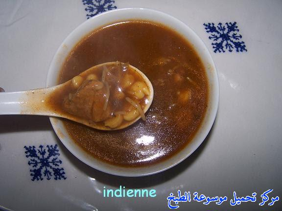 http://www.encyclopediacooking.com/upload_recipes_online/uploads/images_easy-cooking-dishes-arabic-food-recipes-in-arabic11-%D8%B5%D9%88%D8%B1%D8%A9-%D8%B9%D9%85%D9%84-%D8%B4%D9%88%D8%B1%D8%A8%D8%A9-%D8%A7%D9%84%D8%AD%D8%B1%D9%8A%D8%B1%D8%A9-%D8%A7%D9%84%D9%85%D8%BA%D8%B1%D8%A8%D9%8A%D8%A9-%D8%A8%D8%A7%D9%84%D8%B5%D9%88%D8%B1.jpg