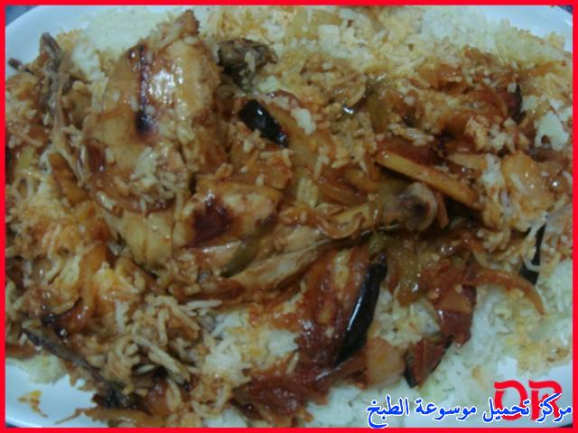 http://www.encyclopediacooking.com/upload_recipes_online/uploads/images_easy-cooking-dishes-arabic-food-recipes-in-arabic13-%D8%B5%D9%88%D8%B1%D8%A9-%D8%B9%D9%85%D9%84-%D9%85%D9%82%D9%84%D9%88%D8%A8%D8%A9-%D8%A7%D9%84%D8%AF%D8%AC%D8%A7%D8%AC.jpg