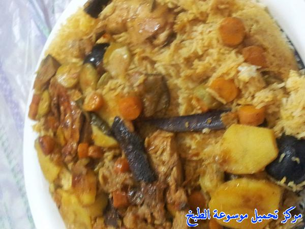 http://www.encyclopediacooking.com/upload_recipes_online/uploads/images_easy-cooking-dishes-arabic-food-recipes-in-arabic15-صورة-طريقة-المقلوبة-بالدجاج.jpg