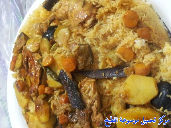 http://www.encyclopediacooking.com/upload_recipes_online/uploads/images_easy-cooking-dishes-arabic-food-recipes-in-arabic16-صورة-طريقة-المقلوبة-بالدجاج.jpg