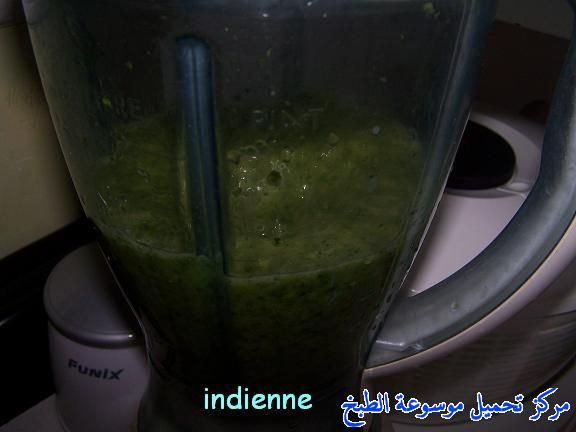 http://www.encyclopediacooking.com/upload_recipes_online/uploads/images_easy-cooking-dishes-arabic-food-recipes-in-arabic2-%D8%B5%D9%88%D8%B1%D8%A9-%D8%B9%D9%85%D9%84-%D8%B4%D9%88%D8%B1%D8%A8%D8%A9-%D8%A7%D9%84%D8%AD%D8%B1%D9%8A%D8%B1%D8%A9-%D8%A7%D9%84%D9%85%D8%BA%D8%B1%D8%A8%D9%8A%D8%A9-%D8%A8%D8%A7%D9%84%D8%B5%D9%88%D8%B1.jpg