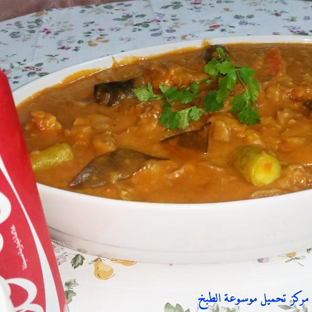 http://www.encyclopediacooking.com/upload_recipes_online/uploads/images_easy-cooking-dishes-arabic-food-recipes-in-arabic2-%D8%B5%D9%88%D8%B1%D8%A9-%D8%B9%D9%85%D9%84-%D9%85%D8%B1%D9%82%D9%88%D9%82-%D8%AE%D8%B6%D8%A7%D8%B1-%D9%88%D9%84%D8%AD%D9%85.jpg