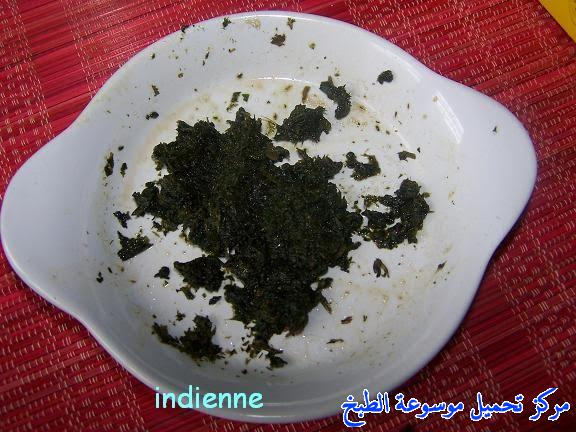 http://www.encyclopediacooking.com/upload_recipes_online/uploads/images_easy-cooking-dishes-arabic-food-recipes-in-arabic7-%D8%B5%D9%88%D8%B1%D8%A9-%D8%B9%D9%85%D9%84-%D8%B4%D9%88%D8%B1%D8%A8%D8%A9-%D8%A7%D9%84%D8%AD%D8%B1%D9%8A%D8%B1%D8%A9-%D8%A7%D9%84%D9%85%D8%BA%D8%B1%D8%A8%D9%8A%D8%A9-%D8%A8%D8%A7%D9%84%D8%B5%D9%88%D8%B1.jpg