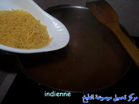 http://www.encyclopediacooking.com/upload_recipes_online/uploads/images_easy-cooking-dishes-arabic-food-recipes-in-arabic9-%D8%B5%D9%88%D8%B1%D8%A9-%D8%B9%D9%85%D9%84-%D8%B4%D9%88%D8%B1%D8%A8%D8%A9-%D8%A7%D9%84%D8%AD%D8%B1%D9%8A%D8%B1%D8%A9-%D8%A7%D9%84%D9%85%D8%BA%D8%B1%D8%A8%D9%8A%D8%A9-%D8%A8%D8%A7%D9%84%D8%B5%D9%88%D8%B1.jpg