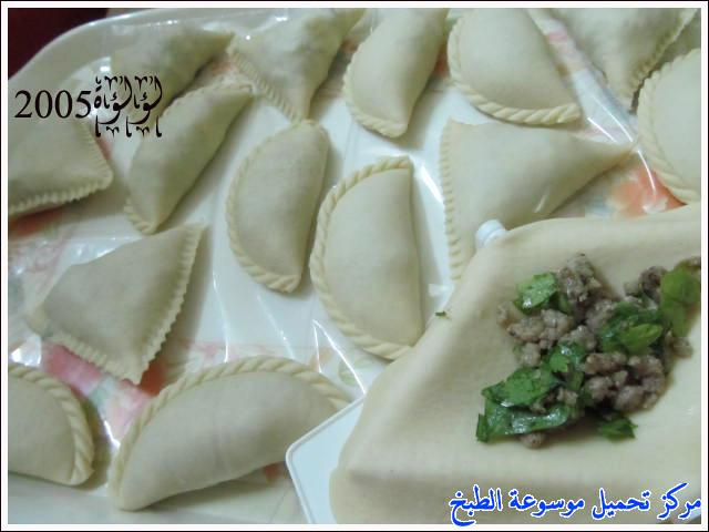 http://www.encyclopediacooking.com/upload_recipes_online/uploads/images_easy-cooking-samosa-recipes-in-arabic-%D8%B5%D9%88%D8%B1%D8%A9-%D8%B7%D8%B1%D9%8A%D9%82%D8%A9-%D8%B9%D9%85%D9%84-%D8%A7%D9%84%D8%B3%D9%85%D8%A8%D9%88%D8%B3%D8%A9-%D8%A7%D9%84%D8%A8%D9%812.jpg