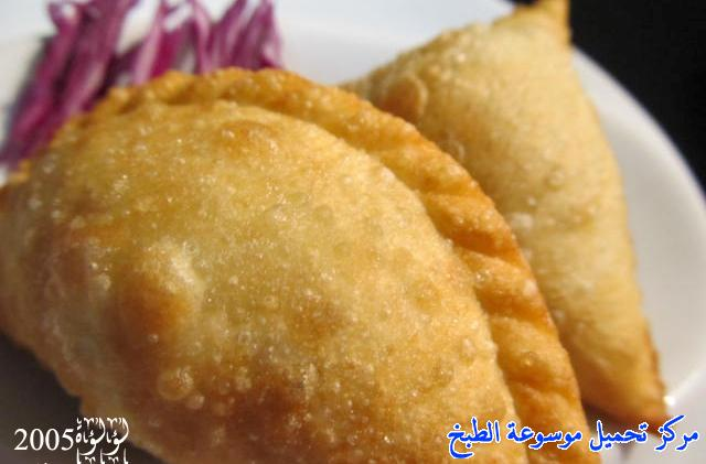 http://www.encyclopediacooking.com/upload_recipes_online/uploads/images_easy-cooking-samosa-recipes-in-arabic-%D8%B5%D9%88%D8%B1%D8%A9-%D8%B7%D8%B1%D9%8A%D9%82%D8%A9-%D8%B9%D9%85%D9%84-%D8%A7%D9%84%D8%B3%D9%85%D8%A8%D9%88%D8%B3%D8%A9-%D8%A7%D9%84%D8%A8%D9%814.jpg