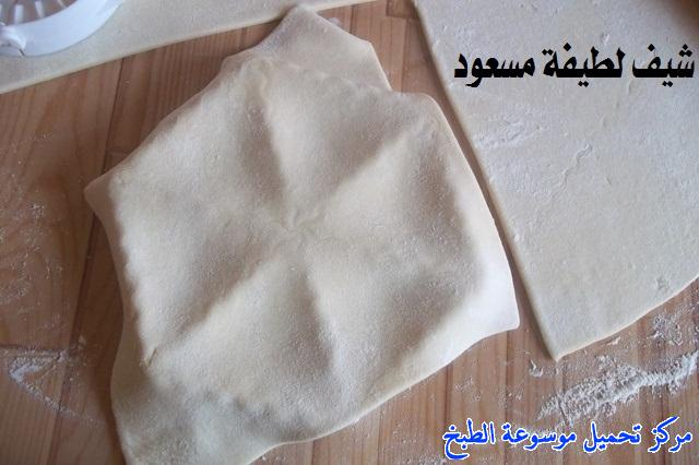 http://www.encyclopediacooking.com/upload_recipes_online/uploads/images_easy-cooking-samosa-recipes-in-arabic-%D8%B5%D9%88%D8%B1%D8%A9-%D8%B9%D9%85%D9%84-%D8%B3%D9%85%D8%A8%D9%88%D8%B3%D8%A9-%D9%84%D8%B7%D9%8A%D9%81%D8%A9-%D9%85%D8%B3%D8%B9%D9%88%D8%AF17.jpg