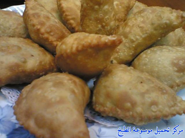http://www.encyclopediacooking.com/upload_recipes_online/uploads/images_easy-cooking-samosa-recipes-in-arabic-%D8%B5%D9%88%D8%B1%D8%A9-%D8%B9%D9%85%D9%84-%D8%B3%D9%85%D8%A8%D9%88%D8%B3%D9%87-%D8%A8%D9%81-%D8%A8%D8%A7%D9%84%D8%A8%D8%B13.jpg