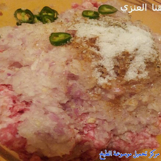 http://www.encyclopediacooking.com/upload_recipes_online/uploads/images_easy-egyptian-hawawshi-sandwiches-food-recipe-6-%D8%B5%D9%88%D8%B1-%D8%A7%D9%83%D9%84%D8%A9-%D9%88%D8%B5%D9%81%D8%A9-%D8%A7%D9%84%D8%AD%D9%88%D8%A7%D9%88%D8%B4%D9%89-%D8%A7%D9%84%D9%85%D8%B5%D8%B1%D9%8A.jpg