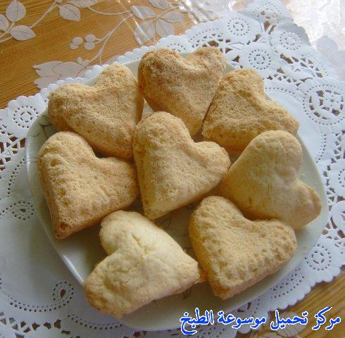http://www.encyclopediacooking.com/upload_recipes_online/uploads/images_easy-make-algerian-dessert-recipe-5-%D8%B5%D9%88%D8%B1-%D8%A7%D9%83%D9%84%D8%A9-%D9%88%D8%B5%D9%81%D8%A9-%D8%AD%D9%84%D9%88%D9%89-%D8%A7%D9%84%D9%82%D9%84%D9%88%D8%A8-%D8%A7%D9%84%D8%B5%D8%BA%D9%8A%D8%B1%D8%A9-%D8%A7%D9%84%D8%AC%D8%B2%D8%A7%D8%A6%D8%B1%D9%8A%D8%A9.jpg
