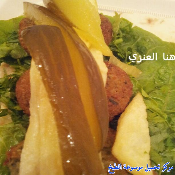 http://www.encyclopediacooking.com/upload_recipes_online/uploads/images_easy-make-egyptian-falafel-taamia-food-recipe-10-%D8%B5%D9%88%D8%B1-%D8%A7%D9%83%D9%84%D8%A9-%D9%88%D8%B5%D9%81%D8%A9-%D8%A7%D9%84%D9%81%D9%84%D8%A7%D9%81%D9%84-%D8%A7%D9%84%D9%85%D8%B5%D8%B1%D9%8A%D8%A9.jpg