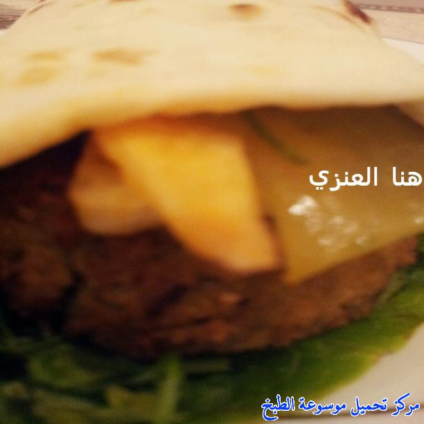 http://www.encyclopediacooking.com/upload_recipes_online/uploads/images_easy-make-egyptian-falafel-taamia-food-recipe-11-%D8%B5%D9%88%D8%B1-%D8%A7%D9%83%D9%84%D8%A9-%D9%88%D8%B5%D9%81%D8%A9-%D8%A7%D9%84%D9%81%D9%84%D8%A7%D9%81%D9%84-%D8%A7%D9%84%D9%85%D8%B5%D8%B1%D9%8A%D8%A9.jpg