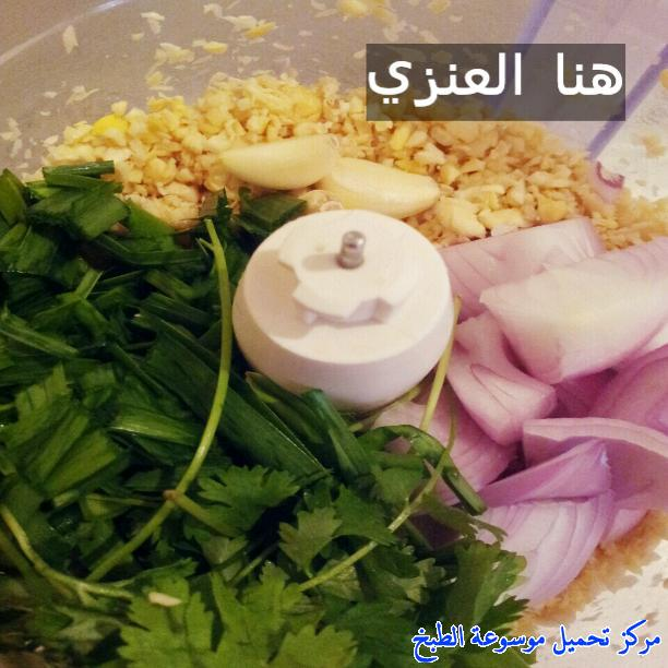 http://www.encyclopediacooking.com/upload_recipes_online/uploads/images_easy-make-egyptian-falafel-taamia-food-recipe-3-%D8%B5%D9%88%D8%B1-%D8%A7%D9%83%D9%84%D8%A9-%D9%88%D8%B5%D9%81%D8%A9-%D8%A7%D9%84%D9%81%D9%84%D8%A7%D9%81%D9%84-%D8%A7%D9%84%D9%85%D8%B5%D8%B1%D9%8A%D8%A9.jpg
