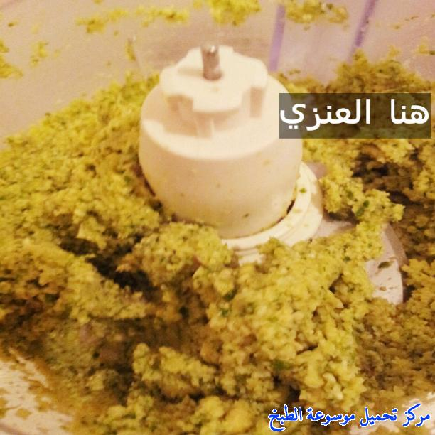 http://www.encyclopediacooking.com/upload_recipes_online/uploads/images_easy-make-egyptian-falafel-taamia-food-recipe-4-%D8%B5%D9%88%D8%B1-%D8%A7%D9%83%D9%84%D8%A9-%D9%88%D8%B5%D9%81%D8%A9-%D8%A7%D9%84%D9%81%D9%84%D8%A7%D9%81%D9%84-%D8%A7%D9%84%D9%85%D8%B5%D8%B1%D9%8A%D8%A9.jpg