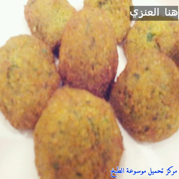 http://www.encyclopediacooking.com/upload_recipes_online/uploads/images_easy-make-egyptian-falafel-taamia-food-recipe-5-%D8%B5%D9%88%D8%B1-%D8%A7%D9%83%D9%84%D8%A9-%D9%88%D8%B5%D9%81%D8%A9-%D8%A7%D9%84%D9%81%D9%84%D8%A7%D9%81%D9%84-%D8%A7%D9%84%D9%85%D8%B5%D8%B1%D9%8A%D8%A9.jpg