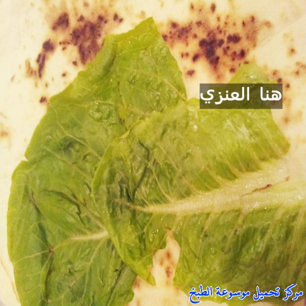 http://www.encyclopediacooking.com/upload_recipes_online/uploads/images_easy-make-egyptian-falafel-taamia-food-recipe-7-%D8%B5%D9%88%D8%B1-%D8%A7%D9%83%D9%84%D8%A9-%D9%88%D8%B5%D9%81%D8%A9-%D8%A7%D9%84%D9%81%D9%84%D8%A7%D9%81%D9%84-%D8%A7%D9%84%D9%85%D8%B5%D8%B1%D9%8A%D8%A9.jpg
