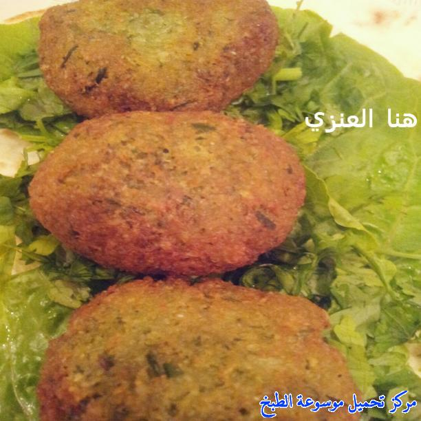 http://www.encyclopediacooking.com/upload_recipes_online/uploads/images_easy-make-egyptian-falafel-taamia-food-recipe-9-%D8%B5%D9%88%D8%B1-%D8%A7%D9%83%D9%84%D8%A9-%D9%88%D8%B5%D9%81%D8%A9-%D8%A7%D9%84%D9%81%D9%84%D8%A7%D9%81%D9%84-%D8%A7%D9%84%D9%85%D8%B5%D8%B1%D9%8A%D8%A9.jpg