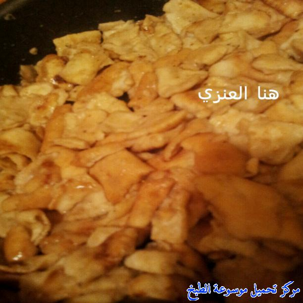 http://www.encyclopediacooking.com/upload_recipes_online/uploads/images_easy-make-egyptian-fatteh-with-meat-food-recipe-11-%D8%B5%D9%88%D8%B1-%D8%A7%D9%83%D9%84%D8%A9-%D9%88%D8%B5%D9%81%D8%A9-%D9%81%D8%AA%D8%A9-%D8%A7%D9%84%D9%84%D8%AD%D9%85%D8%A9-%D8%A8%D8%A7%D9%84%D8%AE%D9%84-%D9%88%D8%A7%D9%84%D8%AB%D9%88%D9%85.jpg