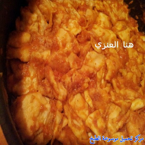 http://www.encyclopediacooking.com/upload_recipes_online/uploads/images_easy-make-egyptian-fatteh-with-meat-food-recipe-12-%D8%B5%D9%88%D8%B1-%D8%A7%D9%83%D9%84%D8%A9-%D9%88%D8%B5%D9%81%D8%A9-%D9%81%D8%AA%D8%A9-%D8%A7%D9%84%D9%84%D8%AD%D9%85%D8%A9-%D8%A8%D8%A7%D9%84%D8%AE%D9%84-%D9%88%D8%A7%D9%84%D8%AB%D9%88%D9%85.jpg