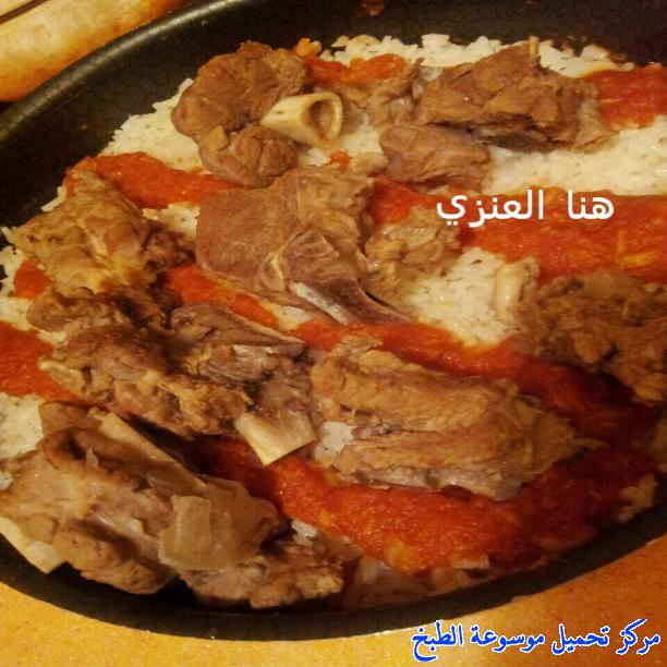 http://www.encyclopediacooking.com/upload_recipes_online/uploads/images_easy-make-egyptian-fatteh-with-meat-food-recipe-14-%D8%B5%D9%88%D8%B1-%D8%A7%D9%83%D9%84%D8%A9-%D9%88%D8%B5%D9%81%D8%A9-%D9%81%D8%AA%D8%A9-%D8%A7%D9%84%D9%84%D8%AD%D9%85%D8%A9-%D8%A8%D8%A7%D9%84%D8%AE%D9%84-%D9%88%D8%A7%D9%84%D8%AB%D9%88%D9%85.jpg