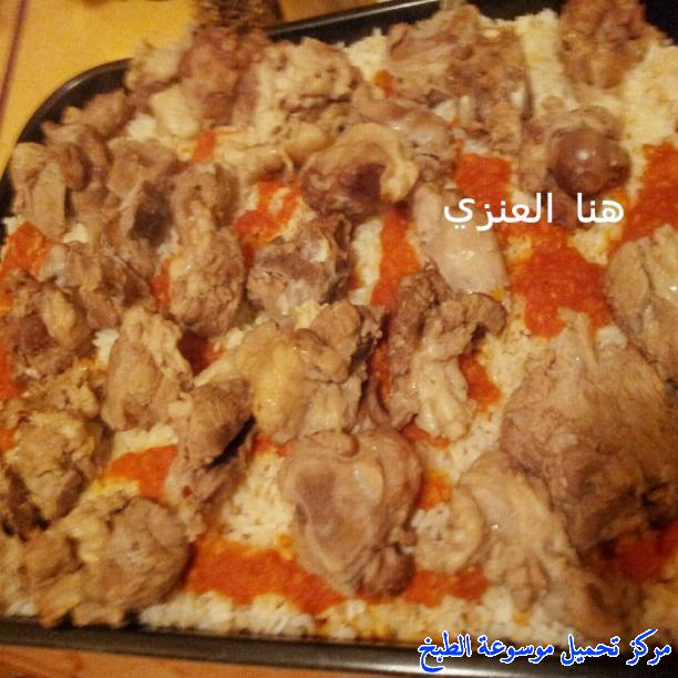 http://www.encyclopediacooking.com/upload_recipes_online/uploads/images_easy-make-egyptian-fatteh-with-meat-food-recipe-15-%D8%B5%D9%88%D8%B1-%D8%A7%D9%83%D9%84%D8%A9-%D9%88%D8%B5%D9%81%D8%A9-%D9%81%D8%AA%D8%A9-%D8%A7%D9%84%D9%84%D8%AD%D9%85%D8%A9-%D8%A8%D8%A7%D9%84%D8%AE%D9%84-%D9%88%D8%A7%D9%84%D8%AB%D9%88%D9%85.jpg