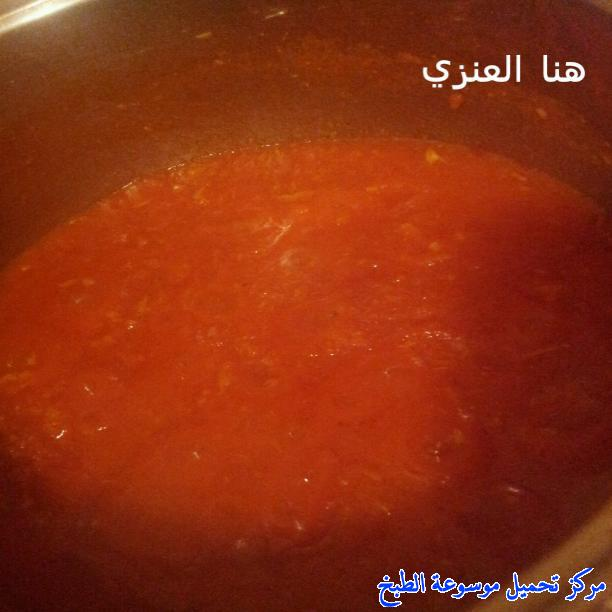 http://www.encyclopediacooking.com/upload_recipes_online/uploads/images_easy-make-egyptian-fatteh-with-meat-food-recipe-6-%D8%B5%D9%88%D8%B1-%D8%A7%D9%83%D9%84%D8%A9-%D9%88%D8%B5%D9%81%D8%A9-%D9%81%D8%AA%D8%A9-%D8%A7%D9%84%D9%84%D8%AD%D9%85%D8%A9-%D8%A8%D8%A7%D9%84%D8%AE%D9%84-%D9%88%D8%A7%D9%84%D8%AB%D9%88%D9%85.jpg