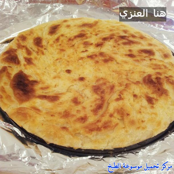 http://www.encyclopediacooking.com/upload_recipes_online/uploads/images_easy-make-egyptian-feteer-meshaltet-pie-food-recipe-11-%D8%B5%D9%88%D8%B1-%D8%A7%D9%83%D9%84%D8%A9-%D9%88%D8%B5%D9%81%D8%A9-%D8%A7%D9%84%D9%81%D8%B7%D9%8A%D8%B1-%D8%A7%D9%84%D9%85%D8%B4%D9%84%D8%AA%D8%AA-%D8%A7%D9%84%D9%85%D8%B5%D8%B1%D9%89.jpg