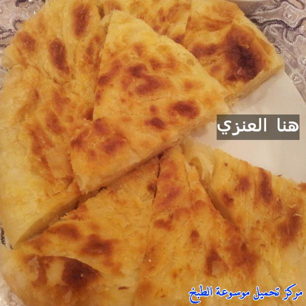 http://www.encyclopediacooking.com/upload_recipes_online/uploads/images_easy-make-egyptian-feteer-meshaltet-pie-food-recipe-14-%D8%B5%D9%88%D8%B1-%D8%A7%D9%83%D9%84%D8%A9-%D9%88%D8%B5%D9%81%D8%A9-%D8%A7%D9%84%D9%81%D8%B7%D9%8A%D8%B1-%D8%A7%D9%84%D9%85%D8%B4%D9%84%D8%AA%D8%AA-%D8%A7%D9%84%D9%85%D8%B5%D8%B1%D9%89.jpg