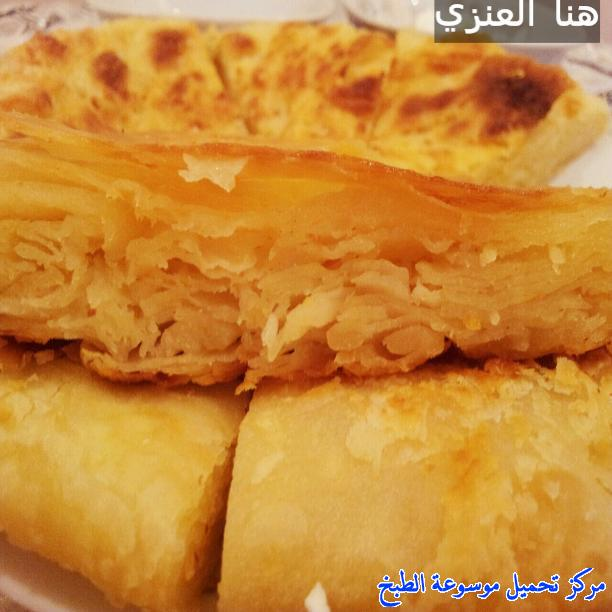 http://www.encyclopediacooking.com/upload_recipes_online/uploads/images_easy-make-egyptian-feteer-meshaltet-pie-food-recipe-15-%D8%B5%D9%88%D8%B1-%D8%A7%D9%83%D9%84%D8%A9-%D9%88%D8%B5%D9%81%D8%A9-%D8%A7%D9%84%D9%81%D8%B7%D9%8A%D8%B1-%D8%A7%D9%84%D9%85%D8%B4%D9%84%D8%AA%D8%AA-%D8%A7%D9%84%D9%85%D8%B5%D8%B1%D9%89.jpg