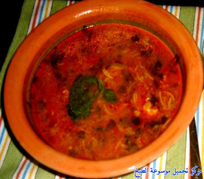 http://www.encyclopediacooking.com/upload_recipes_online/uploads/images_easy-make-healthy-vegetables-soup-recipe-8-%D8%B5%D9%88%D8%B1-%D8%A7%D9%83%D9%84%D8%A9-%D9%88%D8%B5%D9%81%D8%A9-%D8%B4%D9%88%D8%B1%D8%A8%D8%A9-%D8%AE%D8%B6%D8%A7%D8%B1-%D8%B5%D8%AD%D9%8A%D9%87-%D9%88%D9%84%D8%B0%D9%8A%D8%B0%D9%87.jpg