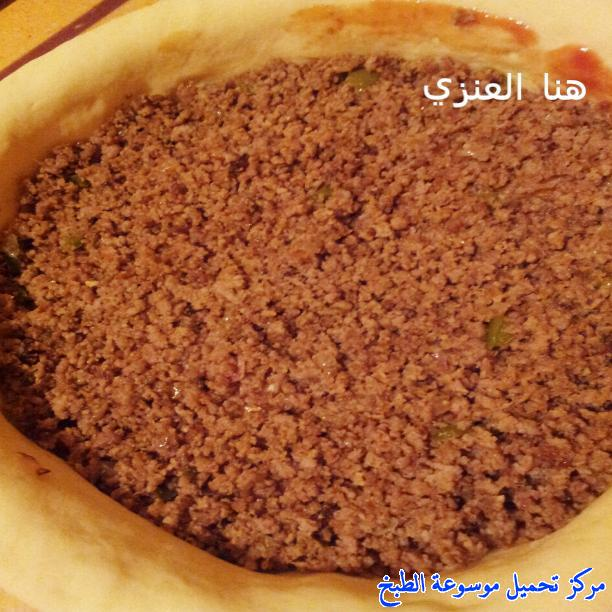 http://www.encyclopediacooking.com/upload_recipes_online/uploads/images_easy-make-meat-vegetable-pie-food-recipe-6-%D8%B5%D9%88%D8%B1-%D8%A7%D9%83%D9%84%D8%A9-%D9%88%D8%B5%D9%81%D8%A9-%D9%81%D8%B7%D9%8A%D8%B1%D8%A9-%D8%A7%D9%84%D9%84%D8%AD%D9%85-%D9%88%D8%A7%D9%84%D8%AE%D8%B6%D8%A7%D8%B1.jpg