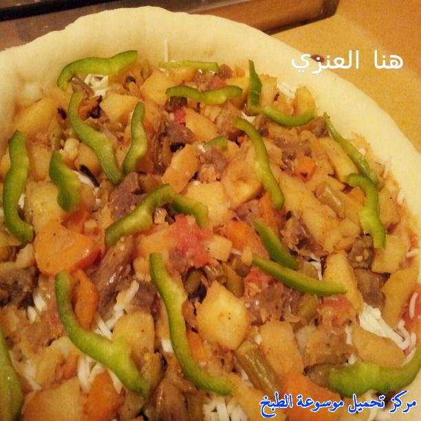 http://www.encyclopediacooking.com/upload_recipes_online/uploads/images_easy-make-meat-vegetable-pie-food-recipe-8-%D8%B5%D9%88%D8%B1-%D8%A7%D9%83%D9%84%D8%A9-%D9%88%D8%B5%D9%81%D8%A9-%D9%81%D8%B7%D9%8A%D8%B1%D8%A9-%D8%A7%D9%84%D9%84%D8%AD%D9%85-%D9%88%D8%A7%D9%84%D8%AE%D8%B6%D8%A7%D8%B1.jpg