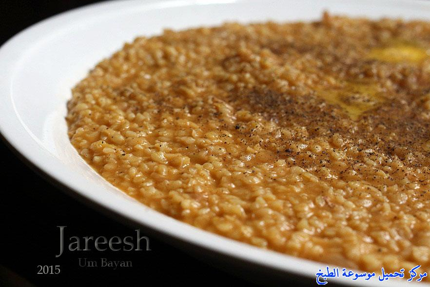http://www.encyclopediacooking.com/upload_recipes_online/uploads/images_easy-make-quick-and-easy-bulgur-and-red-groats-food-recipe-2-%D8%B5%D9%88%D8%B1-%D8%A7%D9%83%D9%84%D8%A9-%D9%88%D8%B5%D9%81%D8%A9-%D8%AC%D8%B1%D9%8A%D8%B4-%D8%A7%D8%AD%D9%85%D8%B1-%D8%A8%D8%A7%D9%84%D8%A8%D8%B1%D8%BA%D9%84-%D9%88%D8%A7%D9%84%D8%AF%D9%82%D9%8A%D9%82-%D8%A8%D9%82%D8%AF%D8%B1-%D8%A7%D9%84%D8%B6%D8%BA%D8%B7.jpg