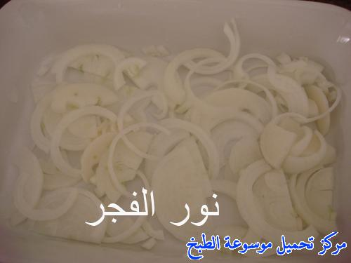 http://www.encyclopediacooking.com/upload_recipes_online/uploads/images_easy-make-quick-and-easy-oven-baked-garlic-chicken-food-recipe-3-%D8%B5%D9%88%D8%B1-%D8%A7%D9%83%D9%84%D8%A9-%D9%88%D8%B5%D9%81%D8%A9-%D8%AF%D8%AC%D8%A7%D8%AC-%D8%A8%D8%AE%D9%84%D8%B7%D8%A9-%D8%A7%D9%84%D8%AB%D9%88%D9%85-%D8%A8%D8%A7%D9%84%D9%81%D8%B1%D9%86.jpg
