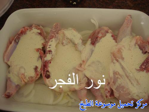 http://www.encyclopediacooking.com/upload_recipes_online/uploads/images_easy-make-quick-and-easy-oven-baked-garlic-chicken-food-recipe-4-%D8%B5%D9%88%D8%B1-%D8%A7%D9%83%D9%84%D8%A9-%D9%88%D8%B5%D9%81%D8%A9-%D8%AF%D8%AC%D8%A7%D8%AC-%D8%A8%D8%AE%D9%84%D8%B7%D8%A9-%D8%A7%D9%84%D8%AB%D9%88%D9%85-%D8%A8%D8%A7%D9%84%D9%81%D8%B1%D9%86.jpg