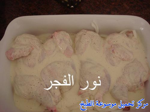 http://www.encyclopediacooking.com/upload_recipes_online/uploads/images_easy-make-quick-and-easy-oven-baked-garlic-chicken-food-recipe-5-%D8%B5%D9%88%D8%B1-%D8%A7%D9%83%D9%84%D8%A9-%D9%88%D8%B5%D9%81%D8%A9-%D8%AF%D8%AC%D8%A7%D8%AC-%D8%A8%D8%AE%D9%84%D8%B7%D8%A9-%D8%A7%D9%84%D8%AB%D9%88%D9%85-%D8%A8%D8%A7%D9%84%D9%81%D8%B1%D9%86.jpg